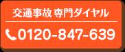 080-7458-7213
